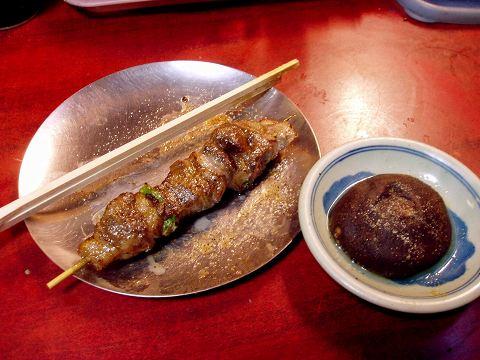 4だるま(かしら・椎茸)
