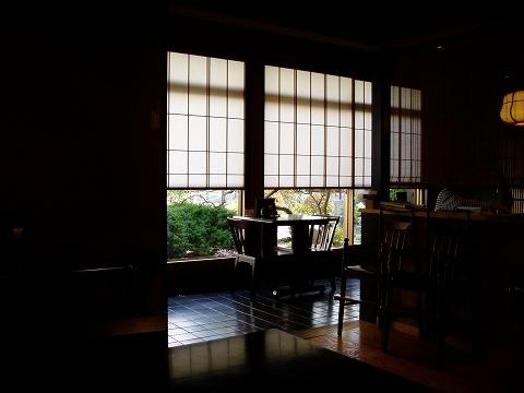 2おかむら(内観)0610210160