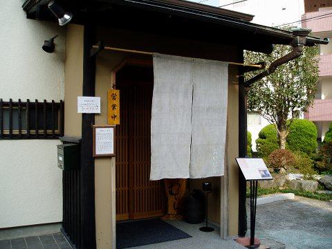 1おかむら(逗子桜山)0610210164