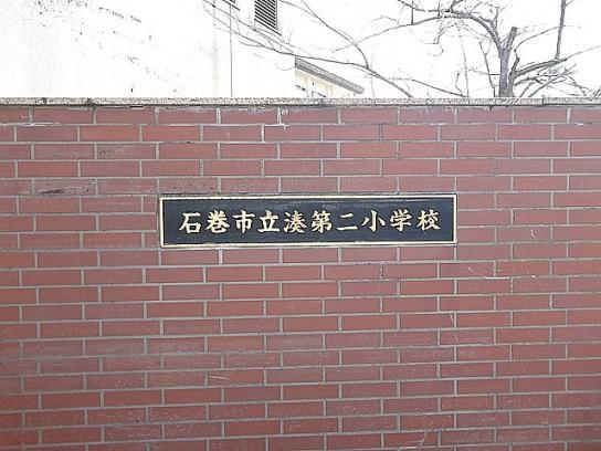 minatodainisyou78_2012071106