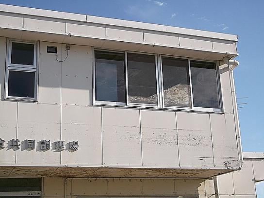 kujirayamato862012080608