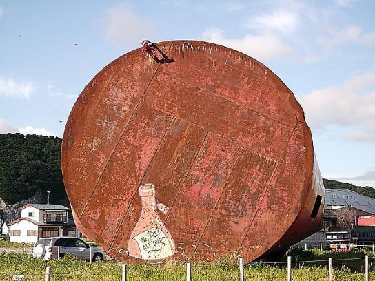 kujirayamato872012080707