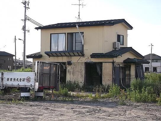 kujirayamato882012080904