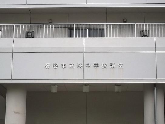 minatotyugaku85_2012080302