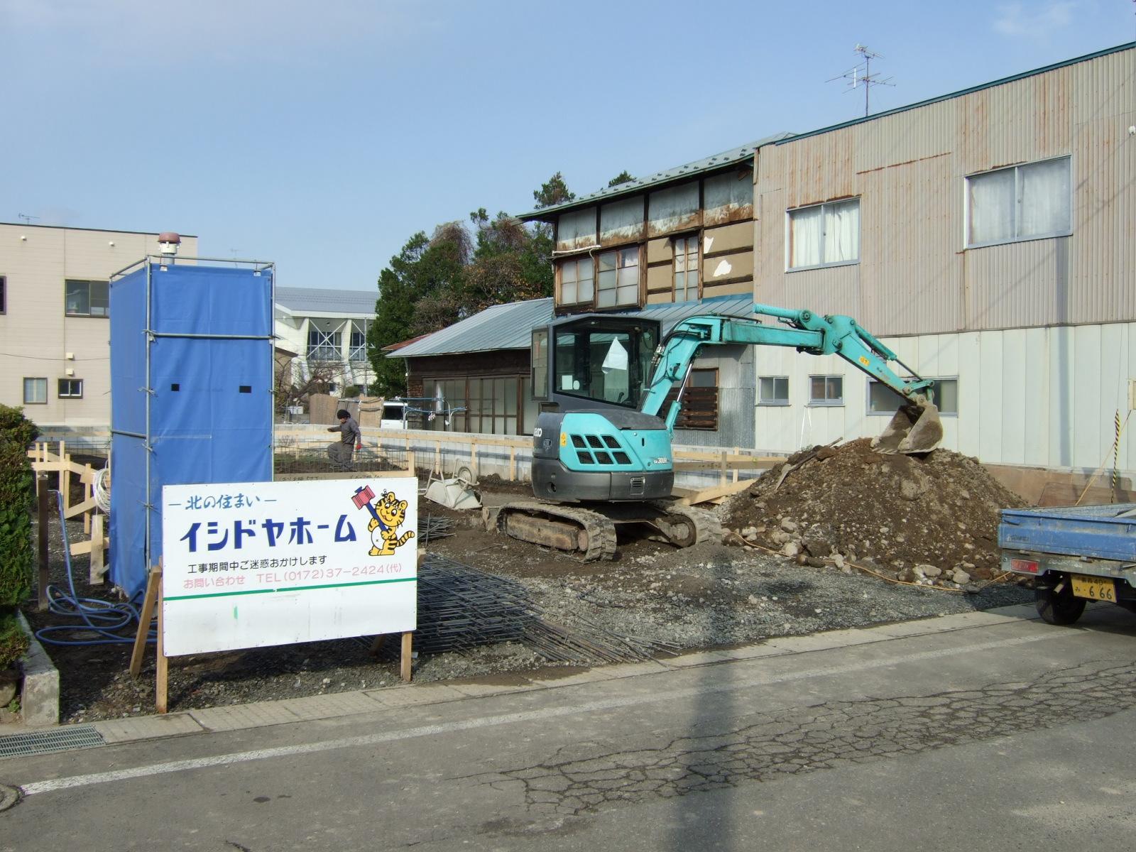 DSCF8396.jpg