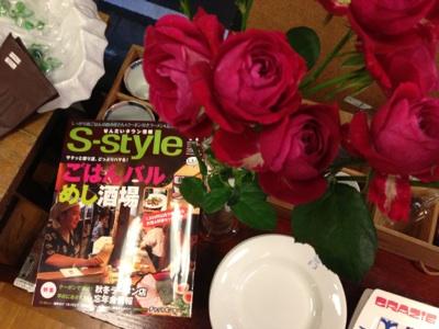 fc2blog_201210251745217ec.jpg