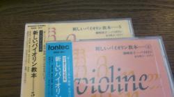DSC_0356_convert_20120513184214.jpg