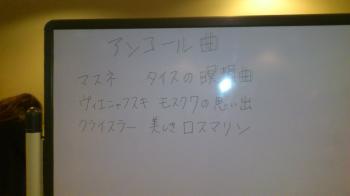 DSC_0483_convert_20121130232030.jpg