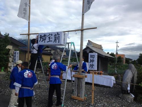 津島神社3