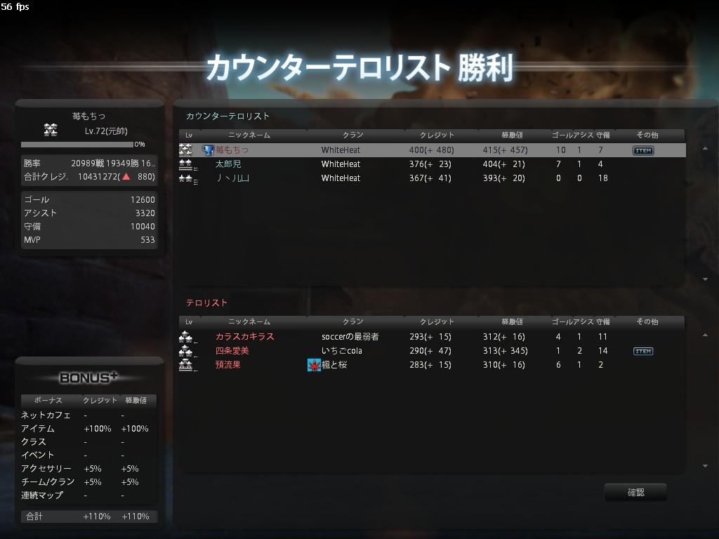 ゲスト戦3