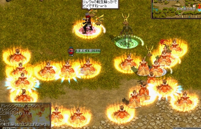 Baidu IME_2012-8-1_5-15-29