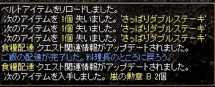 Baidu IME_2012-10-1_19-40-3
