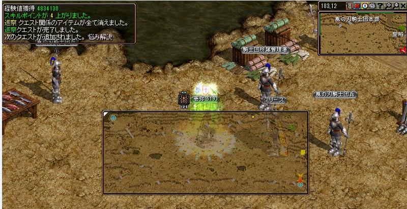Baidu IME_2012-10-1_19-39-25