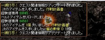 Baidu IME_2012-10-1_19-37-23