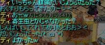 無事復活(ノ∀`)
