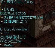 ( ゚д゚)ハッ!