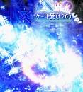 Baidu IME_2012-11-7_2-37-52