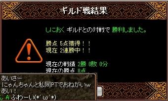 およばれー(ノ´∀`*)