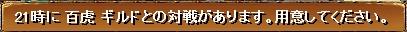え・・(´・ω・`)
