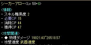 2n超えたーヾ(o´∀`o)ノ