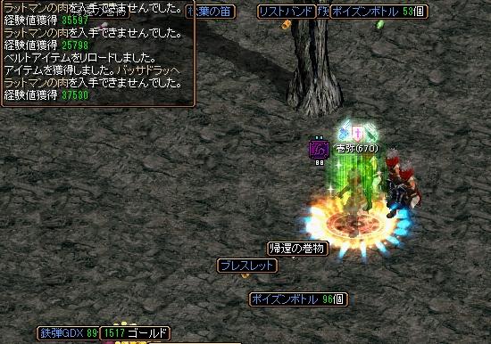 箱開けΣ(・ω・ノ)ノ