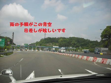 2012-06-01 10.14.23