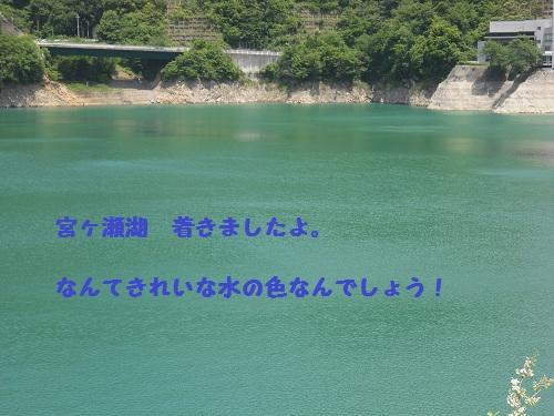 2012-06-01 11.35.36