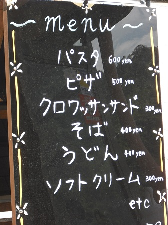 2012-06-01 12.20.58
