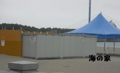 2012-07-20 09.23.40