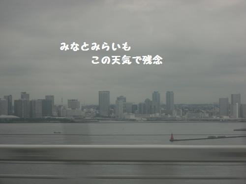 2012-07-21 09.31.33