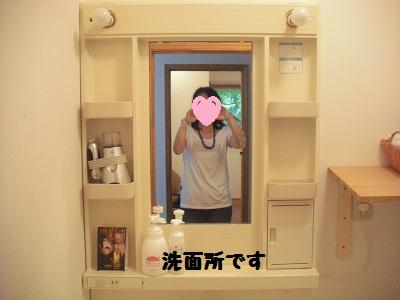 CIMG4054.jpg