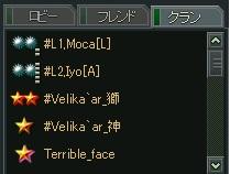 siba- 神田もかてりぶるさん