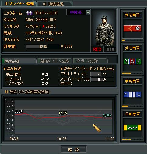 ss (2012-11-22 at 12.13.03)