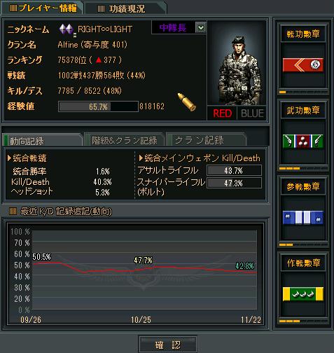 ss (2012-11-22 at 10.58.45)