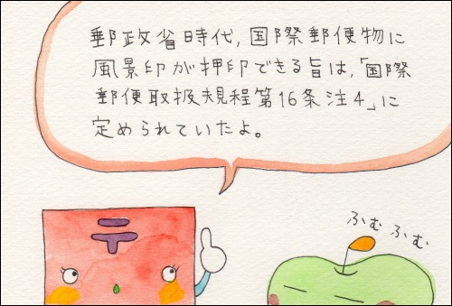 img423 (2)