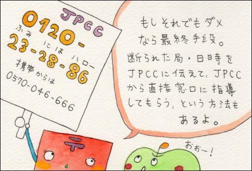 img426 (2)