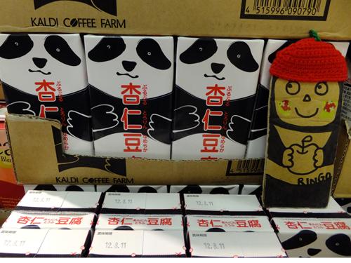 ⑪杏仁豆腐いっぱい