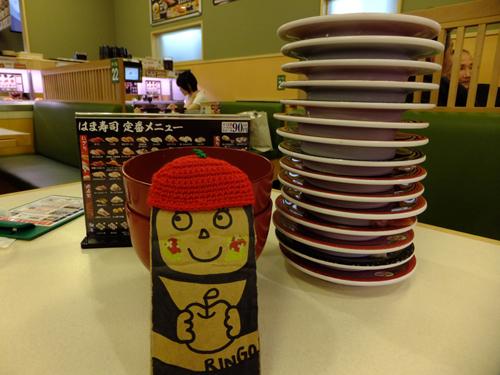 ⑩回転寿司4