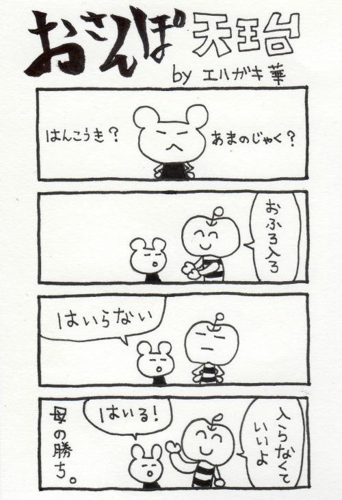 img433 (2)