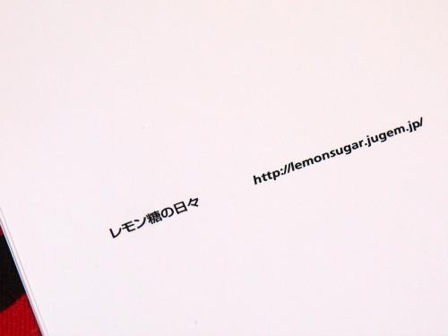 P7270053.jpg