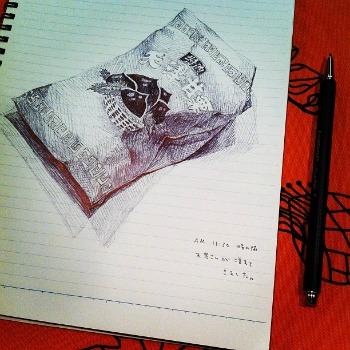 amaguri2012.jpg