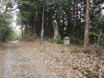 お国境名号石碑