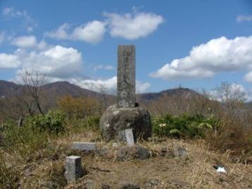 鷲ヶ岳山頂石碑