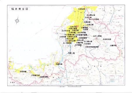 平安~鎌倉時代の城館分布一覧