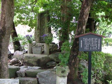 今川義元戦死の碑