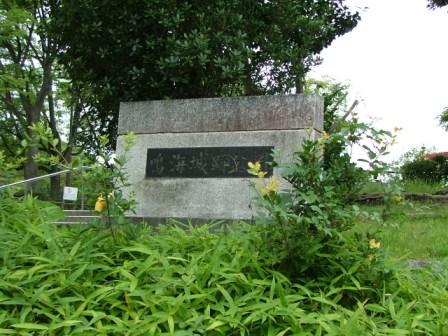 名古屋市鳴海町鳴海城の石碑