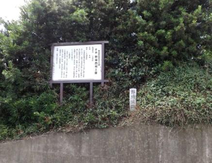 額田郡幸田町野場城跡