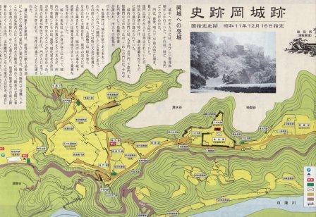 竹田城配置図