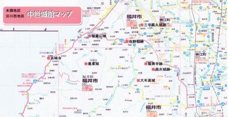本郷地区・旧川西地区中世城館マップ