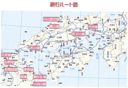 旅行ルート図